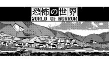 WORLD OF HORROR header