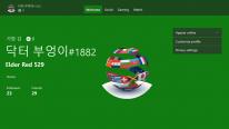 Xbox One mise jour système novembre 2019 2