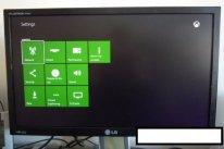 Xbox One Zebra Prototype 5