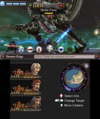 Xenoblade Chronicles 3D  (3)