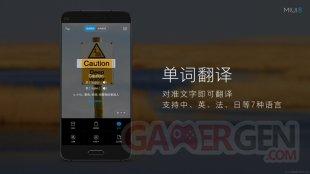 Xiaomi conference MIUI 8 scanner reconnaissance texte