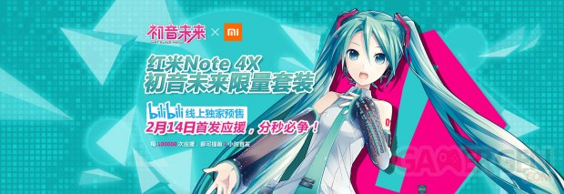 Xiaomi Redmi Note 4 X Hatsune Miku partenariat