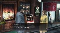 Yakuza 3 Remastered images (1)