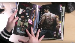 Yakuza 6 the song life after hours premium edition image