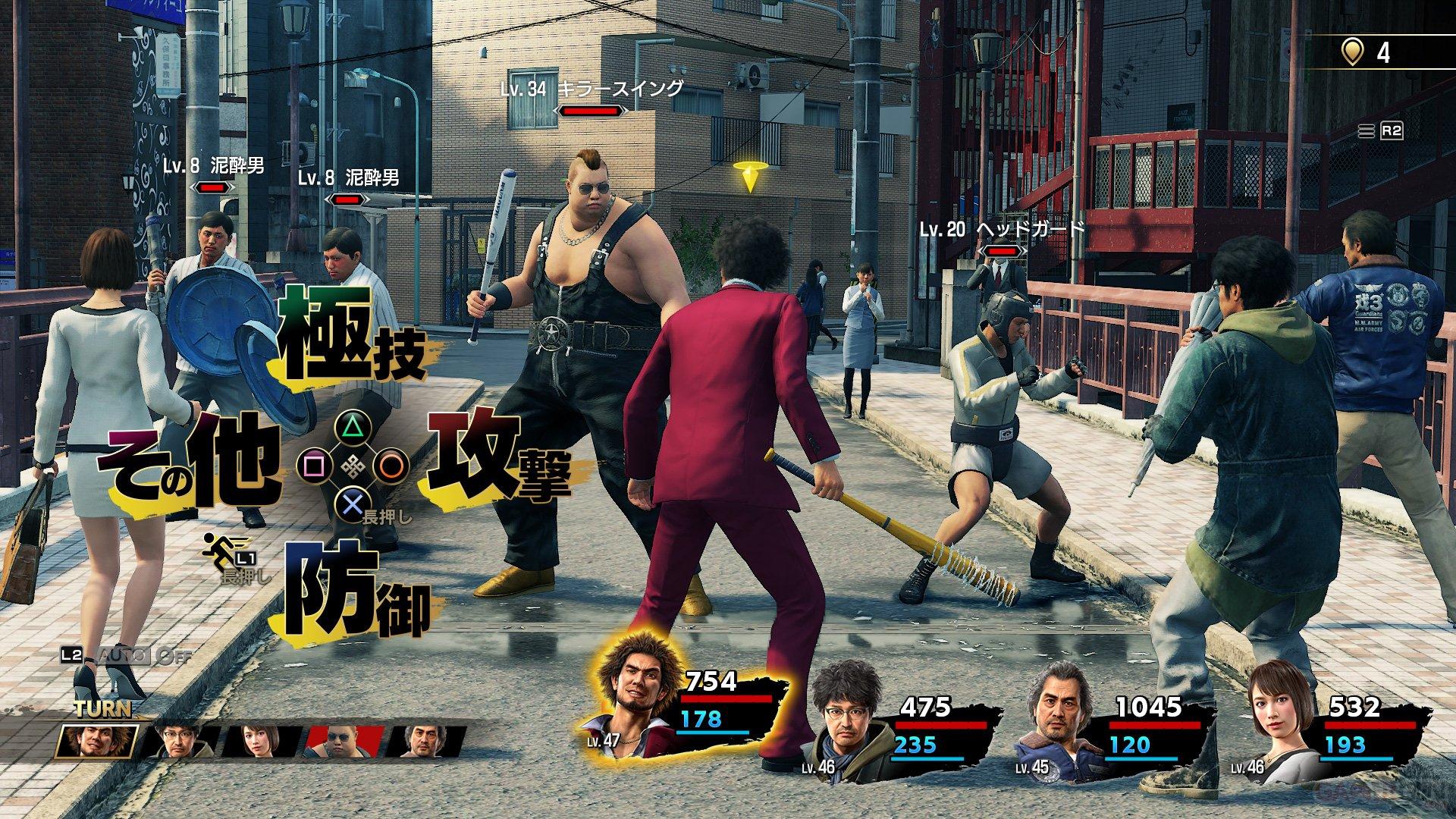 https://global-img.gamergen.com/yakuza-like-a-dragon-pic-2_0900951688.jpg