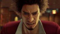 Yakuza Like a Dragon PS5 screenshot 1