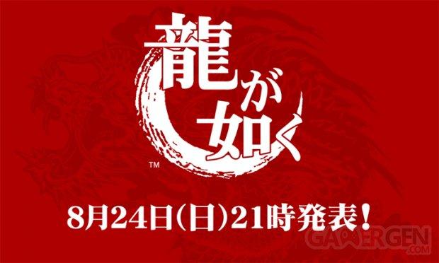 Yakuza Next art 1