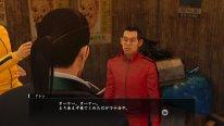 Yakuza Zero images screenshots 46