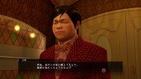 yakuza zero screenshot  (31)