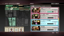 yakuza zero screenshot  (3)