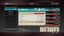 yakuza zero screenshot  (5)