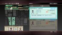 yakuza zero screenshot  (8)