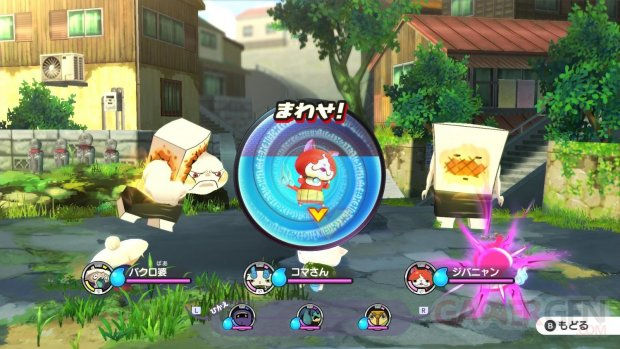 Yo kai Watch 1 for Nintendo Switch 14 29 07 2019
