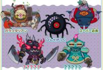 Yo kai Watch 3 Sukiyaki boss mode blasters treasure 15 10 2016