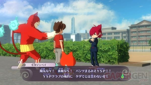Yo kai Watch 4 03 04 07 2019