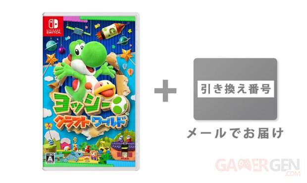 Yoshi's Crafted World images