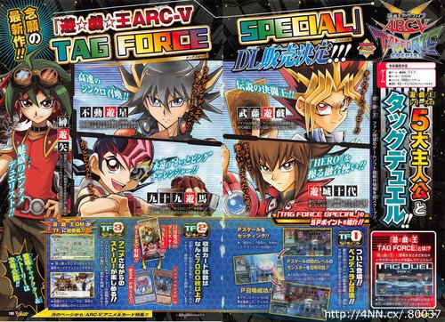 Yu Gi Oh Arc V Tag Force Special scan