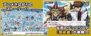 Yu Gi Oh Arc V Tag Force Special screenshots 1