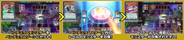 Yu Gi Oh Arc V Tag Force Special screenshots 2