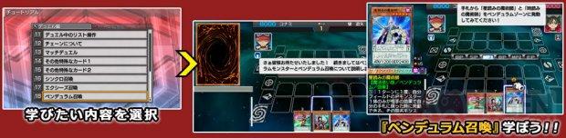 Yu Gi Oh Arc V Tag Force Special screenshots 5