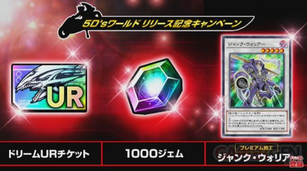 Yu Gi Oh! Duel Links 22 09 2018