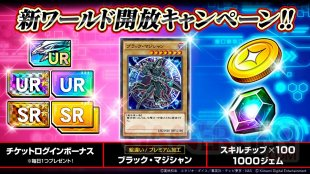 Yu Gi Oh Duel Links The Dark Side of Dimensions 02 15 09 2019