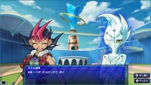 Yu-Gi-Oh-Legacy-of-the-Duelist-Evolution-Link_20-03-2019_screenshot (18)