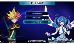 Yu Gi Oh Legacy of the Duelist Evolution Link 20 03 2019 screenshot (2)
