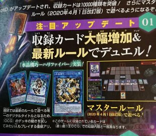 Yu Gi Oh! Legacy of the Duelist Link Evolution 01 19 02 2020