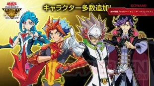 Yu Gi Oh! Legacy of the Duelist Link Evolution 03 21 12 2019