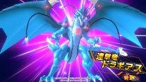 Yu Gi Oh Rush Duel Saikyo Battle Royale 04 21 04 2021