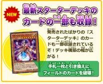 yu gi oh saikyou card battle 20 06 2016 pic 3